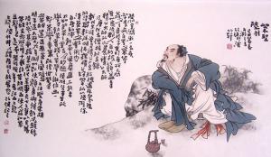 Trà Kinh Lục Vũ – P2